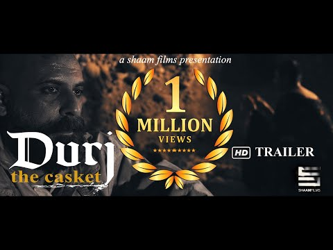 DURJ Official Trailer | 2019 Upcoming Feature Film