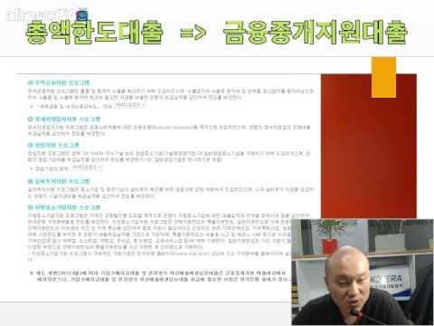 [KOTERA TV]  금융중개지원대출(구 한국은행 총액한도 대출)