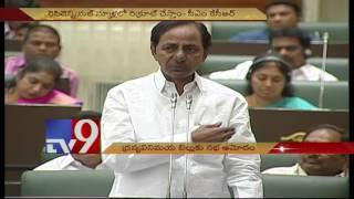 Telangana Assembly Passes Appropriation Bill ! - TV9