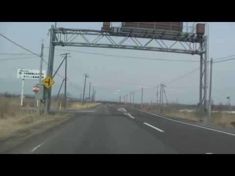 国道240号(1) 釧路市区間(Par...