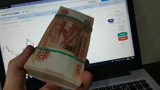Как зарабатывать в Интернете по 1000 руб в день? (31 000 руб в месяц).