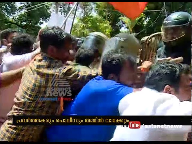Conflict in BJP Yuva Morcha march demanding Thomas Chandy's resignation