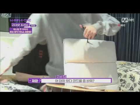 워너원고 김재환 이대휘 강다니엘 Wanna One Go - Lee Daehwi, Kim Jaehwan, Kang Daniel working on a song together CUT