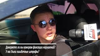 В потоке с Петром Шкуматовым. Вып.023.