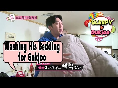 [We got Married4] 우리 결혼했어요 - SLEEPY,A dishwater blanket.be shocked 20170325