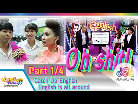 English Delivery : Catch up English [7 ม.ค. 58] (1/4) Full HD