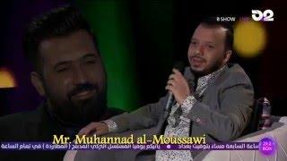فهد نوري و علي المحمداوي جديد 2016