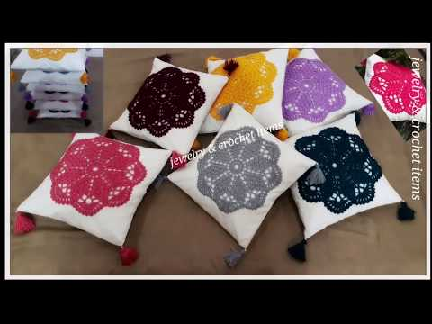 Handmade crochet cushion cover tutorial ( part 1)