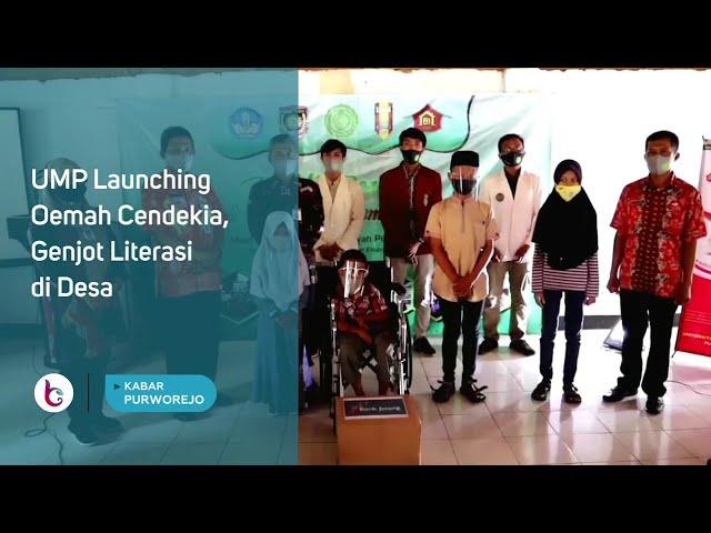 UMP Launching Oemah Cendekia, Genjot Literasi di Desa
