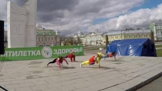 zumba Мот feat Бьянка – Абсолютно все Система фитнес Вологда.
