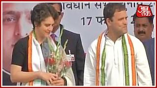 Priyanka And Rahul's Joint Rally In Raebareli; Takes A Dig At PM Modi