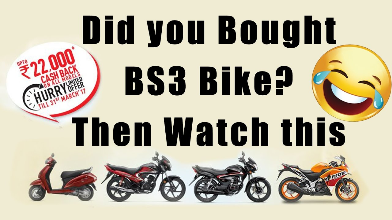 BS3 Bike - Did You Buy? - Then Watch This | BS3 Cars banned in India | BS III Meaning
