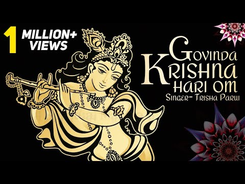 GOVINDA KRISHNA HARI OM | POPULAR NEW SHRI KRISHNA BHAJAN | VERY BEAUTIFUL SONG