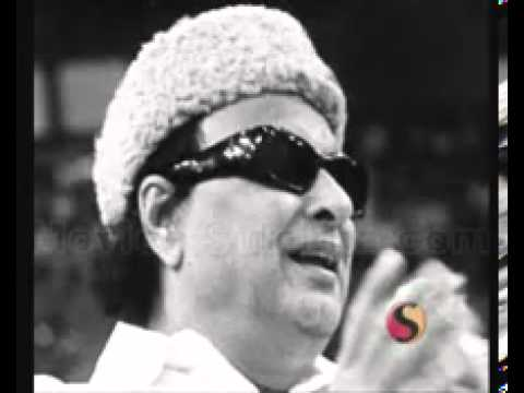 Mgr speech in kamal haasan's 100 movie raja paarvai youtube.