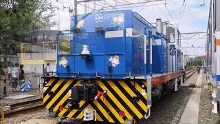 東急電車まつりに行ってきた。2002Fは?DMC4000って?