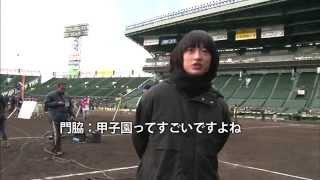 中井貴一主演で、作家・重松清の新作小説を、映画『風が強く吹いている...