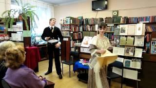 Центральная библиотека г. Пушкино . 2011 год.