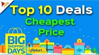 Top 10 Deals on Flipkart Big Shopping Days Sale | Cheapest Offers | Data Dock