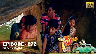 Hathe Kalliya | Episode 272 | 2020-06-04 Thumbnail