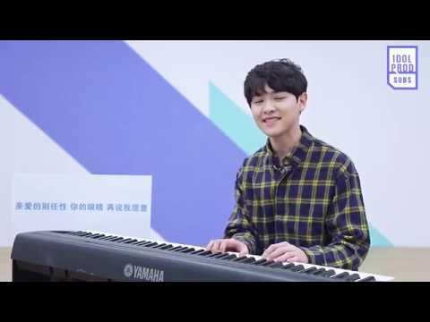 [HQ] [ENG] Idol Producer《偶像练习生》You Zhangjing (尤长靖) Self-Introduction Video