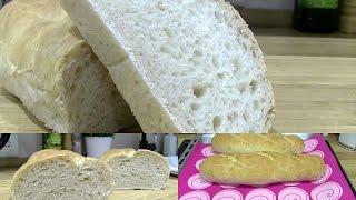 Пшеничный ХЛЕБ домашний рецепт в духовке. Homemade bread recipe. White bread