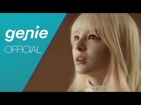 샤넌 Shannon - 눈물샘 Lachrymal Gland (feat. 소희짱) Official M/V