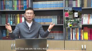 국민의당 예비 후보 양필승의 로컴 토크: 재심에 인색한 판사들