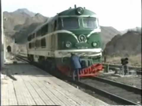 China Railway NY7 and Train #3