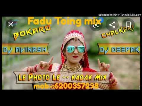 Le Photo Le Mixby Shiva Hi Teck Basti Full Toing Mix Naya Bazar Lakhisarai