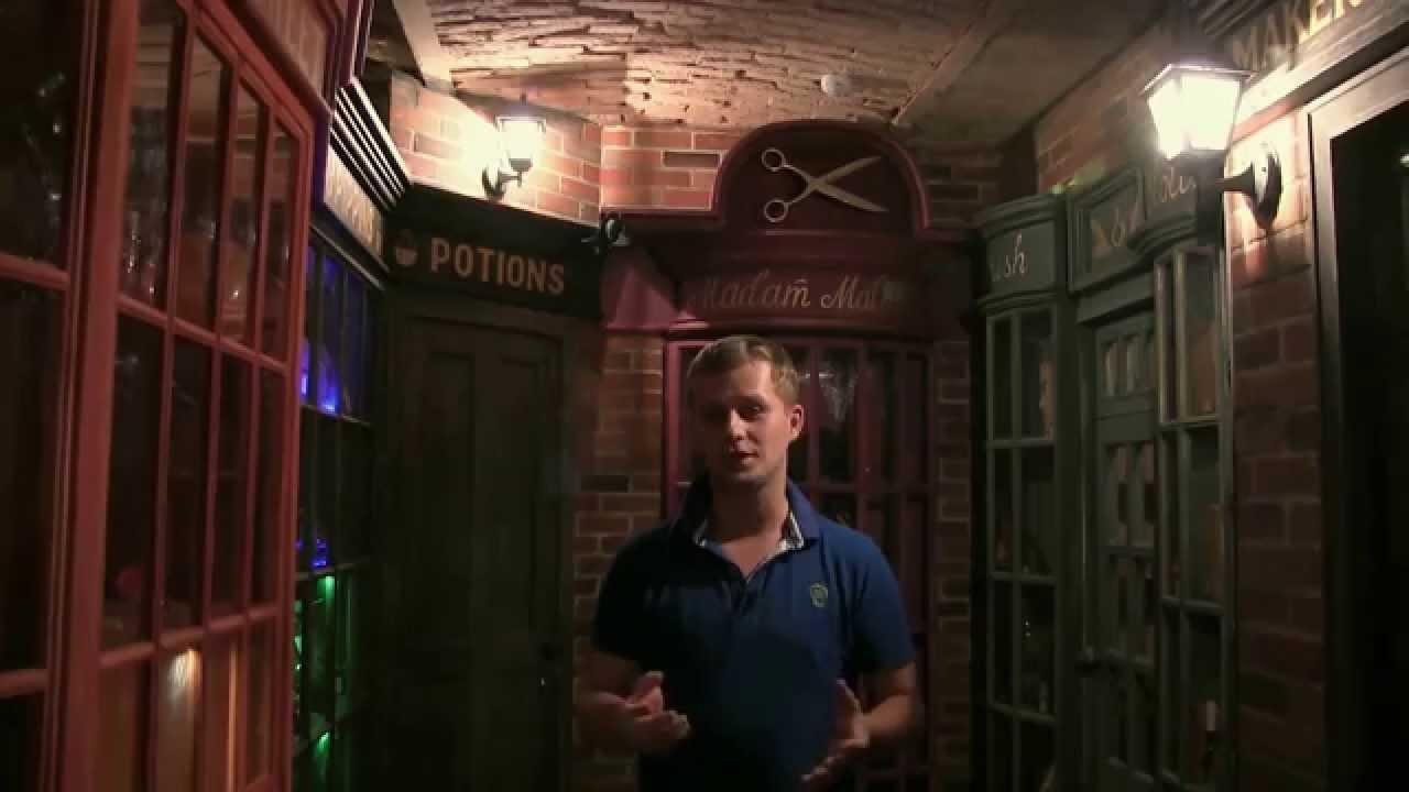Гарри поттер в москве