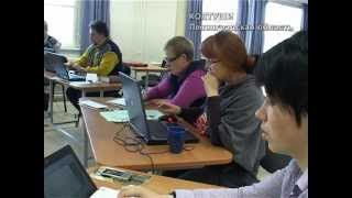 Международное обучение в ТИЦИ