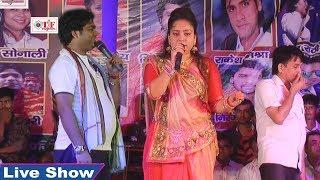 Nisha Pandey Live Stage Program    निशा  पाण्डेय का ए प्रोग्राम एक बार आप जरुर देखे    Team Film