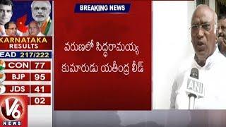 Congress Leader Mallikarjun Kharge Speaks On Karnataka Election Results | V6 News