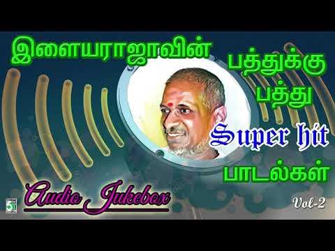 Ilayarajavin Pathuku Pathu Super Hit Padalgal Audio Jukebox Vol-2