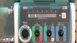 видео Аппараты для дыхательной терапии