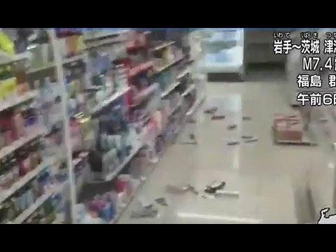 7.4 magnitude earthquake strikes off Japan. Tsunami. Fukushima. tsunami warning 津波です。 福島県,日本
