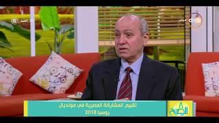 8 الصبح - الكابتن / عادل طعيمة : المنتخب المغربي يلعب بطريقة ممتازة والمدير الفني رائع