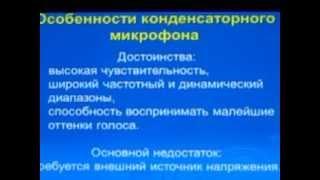 юрий Петелин - Семинар 3 - Звуковые редакторы - Часть 2
