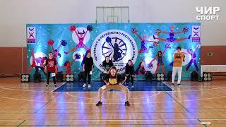 Чир Спорт 2021  - 084 - Закрытая категория(одна связка для всех)