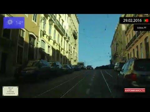 Driving through Lisboa (Portugal) from São Paulo to São João de Brito 29.02.2016 Timelapse x4