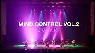 MIND DANCE(마인드댄스) MIND CONTROL Vol.2 (WITH)    Team. SOOAN