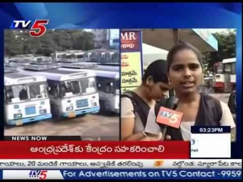 Students Face Problems Due to RTC Bandh : TV5 News