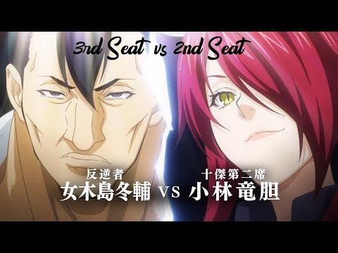 Rindo Vs Megishima || Food Wars Season 4