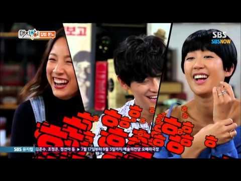 Gain và Joo Ji Hoon (so cute)