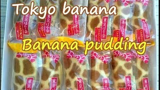 Tokyo Banana One Of The Populr Souvenir In Tokyo And  Banana Pudding Taste Fluffy Sponge Cake