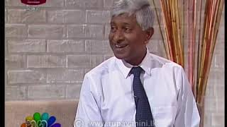 Nugasewana Doctor Segment  2019-04-04 | Rupavahini Thumbnail