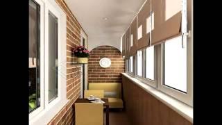 Максимус окна - Современный дизайн балконов и лоджий на примере идей дизайнеров(Максимус окна - Делайте с нами, делайте как мы, делайте лучше нас! Мы делаем хорошо и дешево, но ВАМ! никто..., 2016-02-08T03:01:32.000Z)