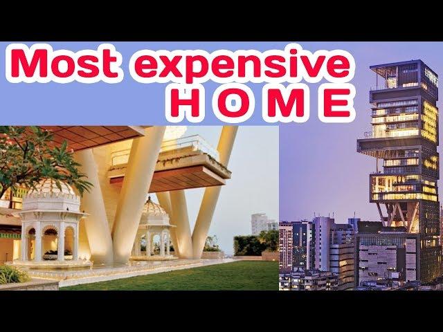 Mukesh Ambani House | Mukesh Ambani Home inside View | Most Expansive House in India