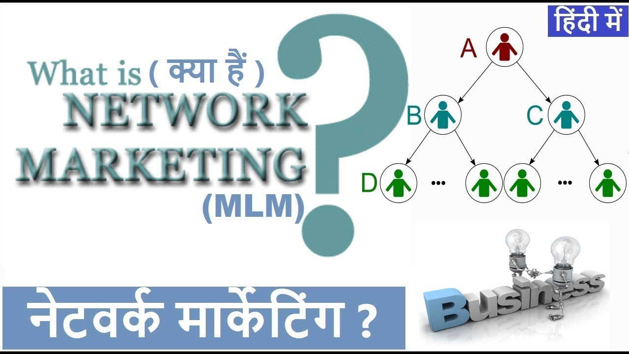 Mlm experts