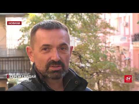 Випуск новин за 10:00: Сутички у Києві